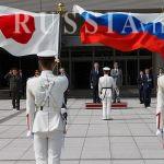 روسیه و ژاپن