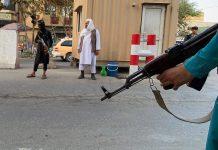 افغانستان و طالبان