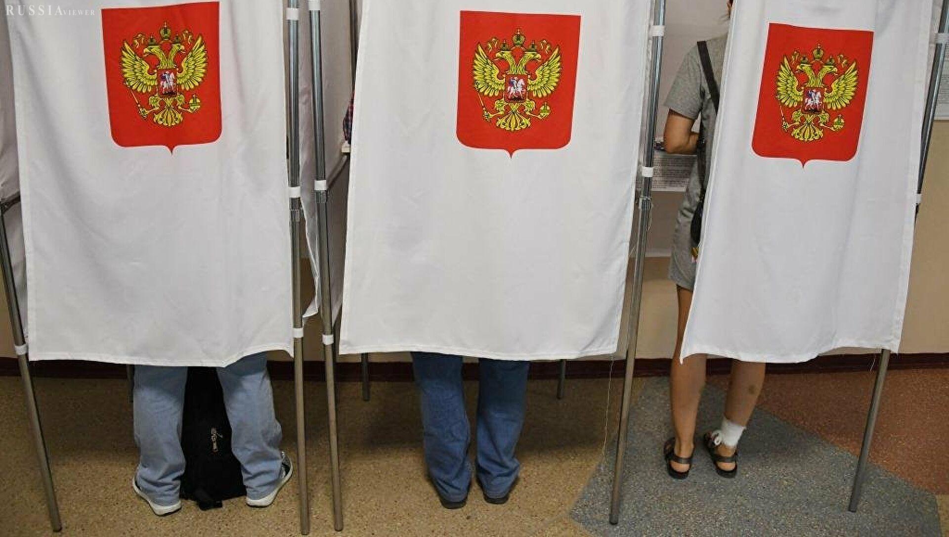 انتخابات مجلس دوما در روسیه