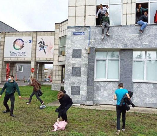 تیراندازی در دانشگاه پرم روسیه