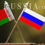 روسیه و بلاروس